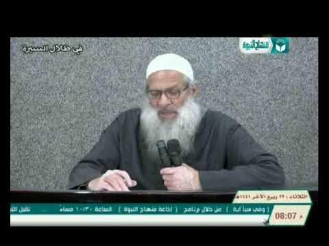 0235قصة إسلام خالد بن الوليد وذكر بعض مناقبه, أين كانت وفاة خالد بن الوليد ؟, شأن عثمان بن طلحة