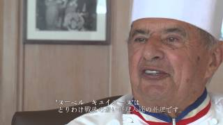 """words of the emperor"" Paul Bocuse : interviewer Yoshiki Tsuji"