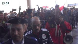 مصر العربية | استقبال حافل لبعثة منتخب مصر بمطار القاهرة