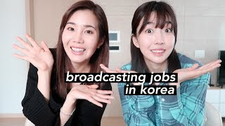 faq-working-at-a-korean-broadcasting-station-best-jobs-for-foreigners