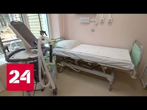 Анастасия Ракова: коронавирус не смотрит на возраст - Россия 24