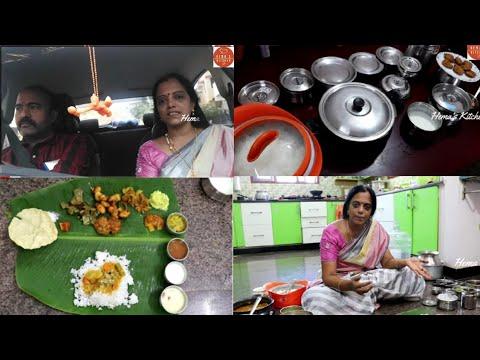VLOG/இத்தனை வகை  சைவ சமையலா/Tamil Newyear Special Lunch/ sambar,kootu,poriyal,paruppu,rasam,payasam