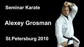 Seminar 4:  Alexey Grosman Karate St Petersburg 2010 (Гросман Алексей Маркович)