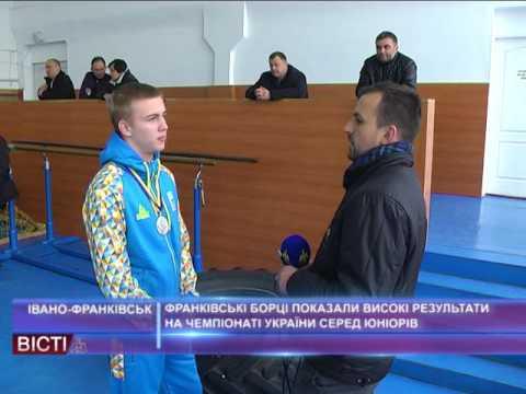 Франківські борці показали високі результати на Чемпіонаті України серед юніорів