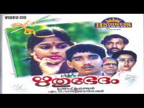 nakhakshathangal malayalam movie songs instmank