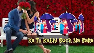 💖 Soch 💖 Female Version 💖 Lovely Song Lyrics 💖 Whatsapp Status Video 💖 Romantic Status 💜