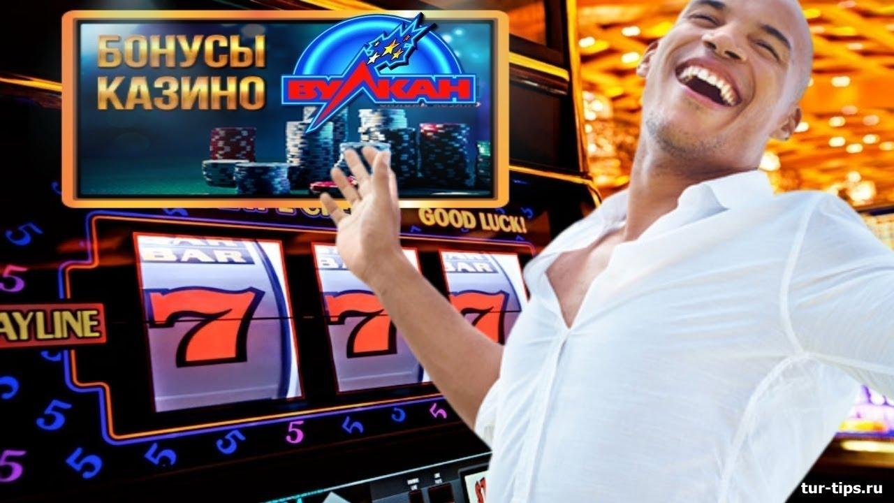 реклама казино вулкан в инстаграмме