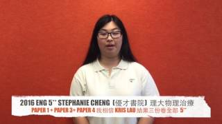 2016 ENG 5** STEPHANIE CHENG