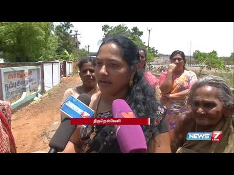 Bizzare paper boat protest demanding officials to find sewage canal at Tirunelveli | News7 Tamil