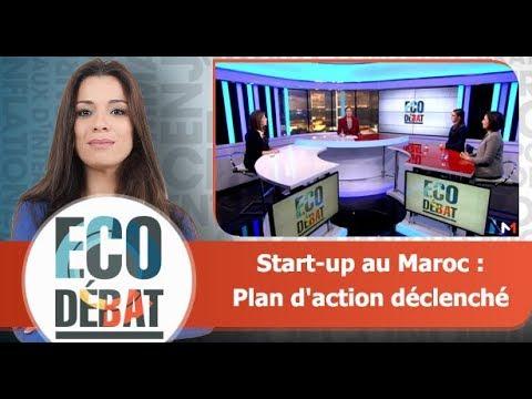 """Eco Débat: """" Start-up au Maroc : Plan d'action déclenché """""""