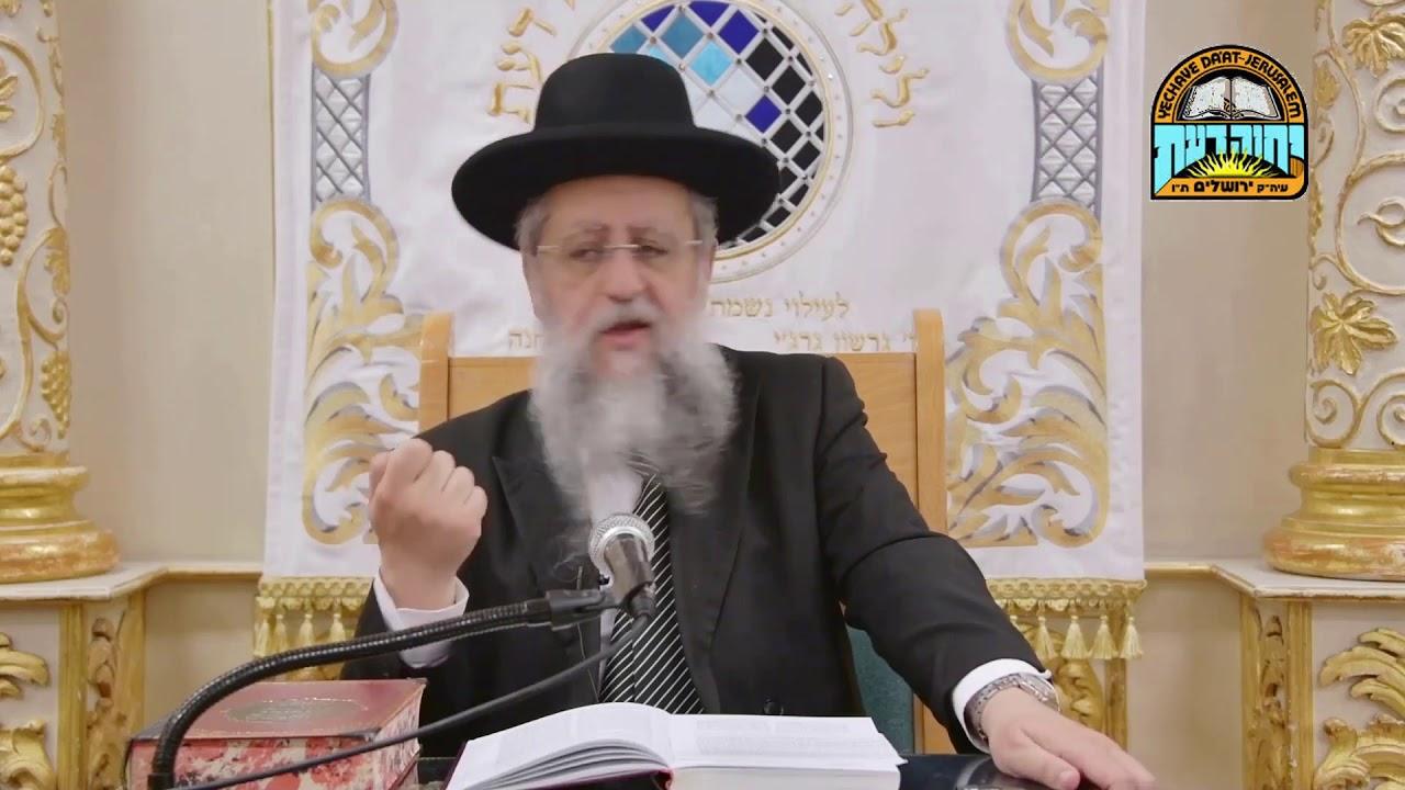 הרב דוד יוסף - ברכות התורה לניעור בלילה לאמירת הסליחות