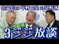 JapaNews24 ~日本のニュースを24時間配信 - YouTube
