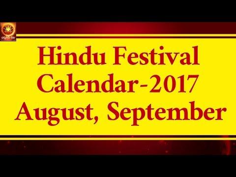 Hindu Festival Calendar   Aug   Sep   2017   Panchangam   krishnashtami   Vinayaka Chaturthi