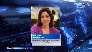 Вести Карачаево-Черкесия 07.05.2021