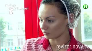 Ревизор. 6 сезон - Полтава - 21.12.2015(, 2015-12-21T20:00:03.000Z)