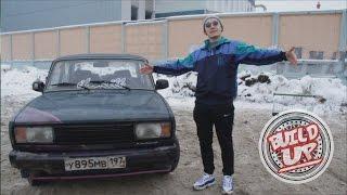 ЖИГУЛЬ // (TATARKA- АЛТЫН пародия)