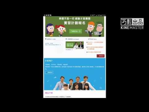 世界發展報導/未來工作1:(索引:手機 台灣微軟 未來生涯 工作計畫 智慧手機 工作 軟體 未來工作 工作機會 微軟 全球 通訊 Windows 科技 技術 裁員Surface 行動裝置 市場 Ap