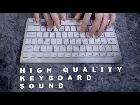 ASMR 4 Different Keyboard High Quality Sounds 1H ⌨ 키보드