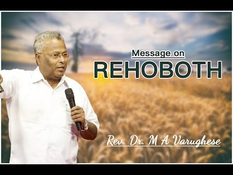 Sermon By Rev. Dr. M A Varughese on REHOBOTH