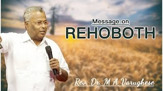 REHOBOTH - Rev. Dr. M A Varughese