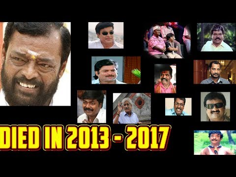 Tamil Celebrities who died from the year 2013 to 2017