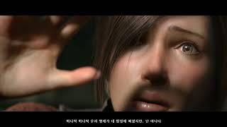 디아블로3 - 악마사냥꾼 - 3 - 초행 캠페인 3막