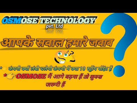 """*Osmose technology*top 10 best point for Ans OSMOSE TECHNLOGY from YouTube · Duration:  5 minutes 23 seconds"