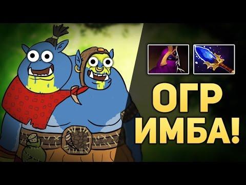 видео: ЧИТЕРСКИЕ МУЛЬТИКАСТЫ! #21 [dota imba]