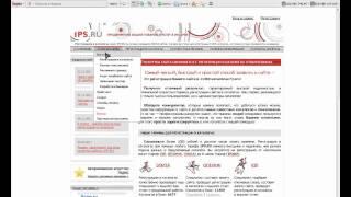 Регистрация сайта в каталогах(Видеоурок от сайта http://sites-builder.ru/. В каких слачаях стоит регистрировать сайт в каталогах., 2011-11-22T12:03:35.000Z)