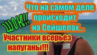 Дом 2 Новости 13 Сентября 2018 (13.09.2018) Раньше Эфира