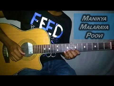 Manikya Malaraya Poovi |Guitar Cover | Tabs|Lead | Oru Adaar Love |