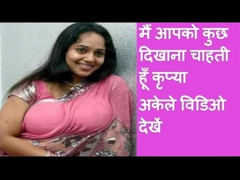 ❤free Chat And Free Matrimony App❤