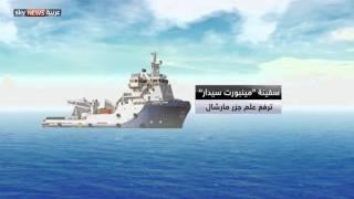 احتجاز سفينة متجهة من إيران إلى ميناء الحديدة