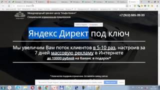Gudzon Заработок в интернете от 5000 рублей в день на тизерном трафике! Метод заработка Колесникова!