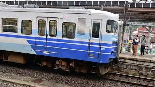 115系N34編成「快速 谷川岳紅葉号」2020年10月17日 水上駅