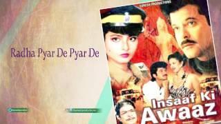 Radha Pyar De Pyar De  JukeBox | Insaaf ki Awaaz | Anil Kapoor,Rekha