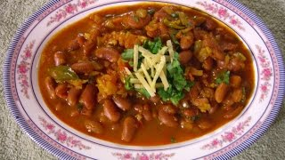How To Cook Rajma Kidney Beans - A17