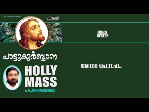 Anna Pesaha | Sung by Kester,Chorus | Pattukurbhana (Holly Mass) | HD Song