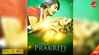 "HELLO PRAKRITI ""हेल्लो प्रकृति"" 