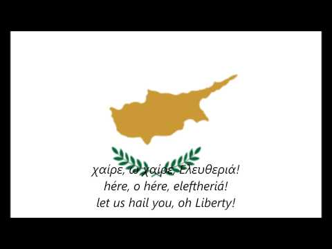 National Anthem of Cyprus- Hymn to Liberty with lyrics (EL/EN)