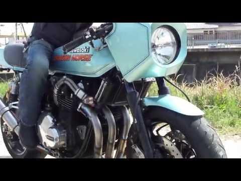 Eternal Kawasaki Z1R