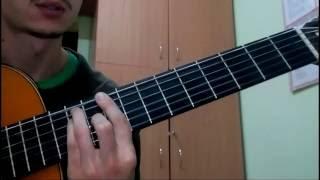 Open Kids-Кажется разбор на гитаре, как играть на гитаре вступление, аккорды