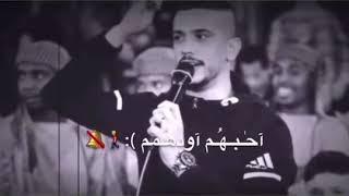 أنت قلب قلبي أنت بالأصوات الذهبية - تيسير أبو سويرح و عبد الله السعايده 🥺❤️.