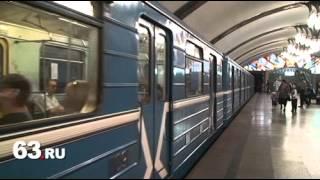 Новости Самары: история метро(http://doroga63.ru/text/autostop/549548.html Самарскому метрополитену в этом году исполняется 25 лет. Четверть века назад жите..., 2012-08-04T08:14:52.000Z)