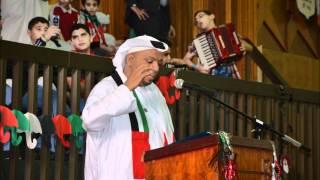 الإمارات في القلب (قصيدة الشاعر الدكتور طلال الجنيبي)
