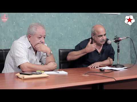تحدّيات المرحلة وصفقة القرن - د. موفق محادين  - 15:52-2018 / 9 / 17