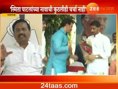 Raigad Sunil Tatkare On Parth Pawar To Contest Election