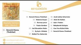 Mustafa Demirci - Bülbül Ten Kafesinde