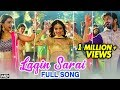 31 Divas | Lagin Sarai (u0932u0917u0940u0928 u0938u0930u093eu0908) | Full Video Song | Shashank Ketkar | Marathi Movie 2018 Mp3
