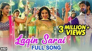 31 Divas | Lagin Sarai (लगीन सराई) | Full Video Song | Shashank Ketkar | Marathi Movie 2018